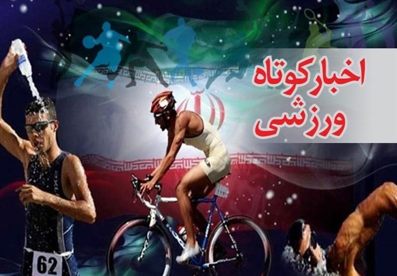 قم میزبان دیدارهای محبت آمیز تیم ملی کشورمان و تیم ملی عراق شد