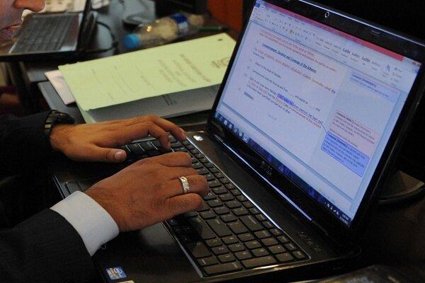 سرویس تیک آبی خدمات دولت الکترونیک رونمایی می شود