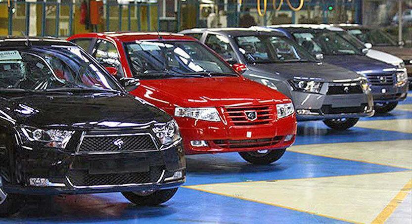 جزئیات پیش فروش 7 محصول ایران خودرو از فردا