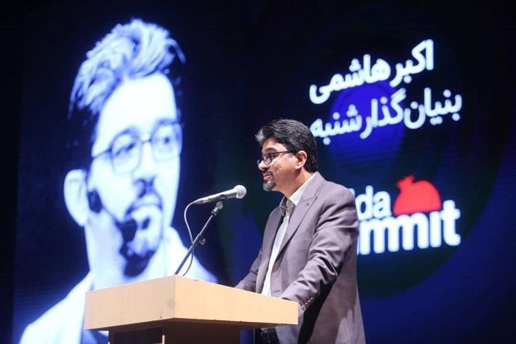 چهارمین گردهمایی یلدای کارآفرینان استارتاپی ایران برگزار گردید