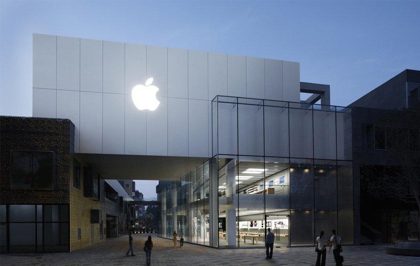 اپل تا 1 میلیون دلار جایزه برای پیدا کردن باگ در iCloud در نظر گرفته است