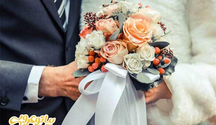 نکات مهم در برگزاری جشن عروسی ماندگار