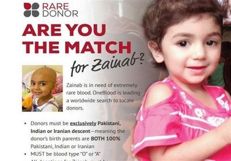 منفورترین تحریم آمریکایی ها؛ ممنوعیت ارسال خون برای دختر مسلمان آمریکایی از ایران