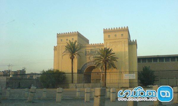 تاریخچه موزه ملی عراق، موزه ای ارزشمند ولی از یاد رفته