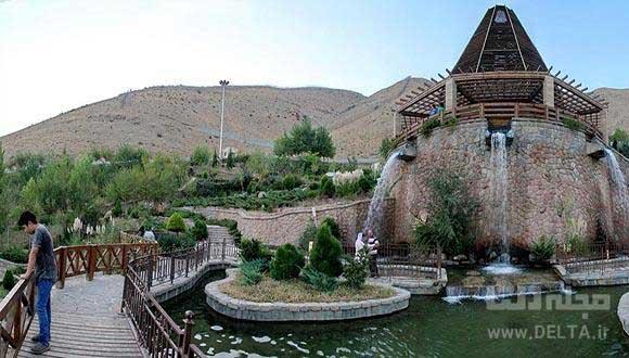 پارک آبشار تهران (