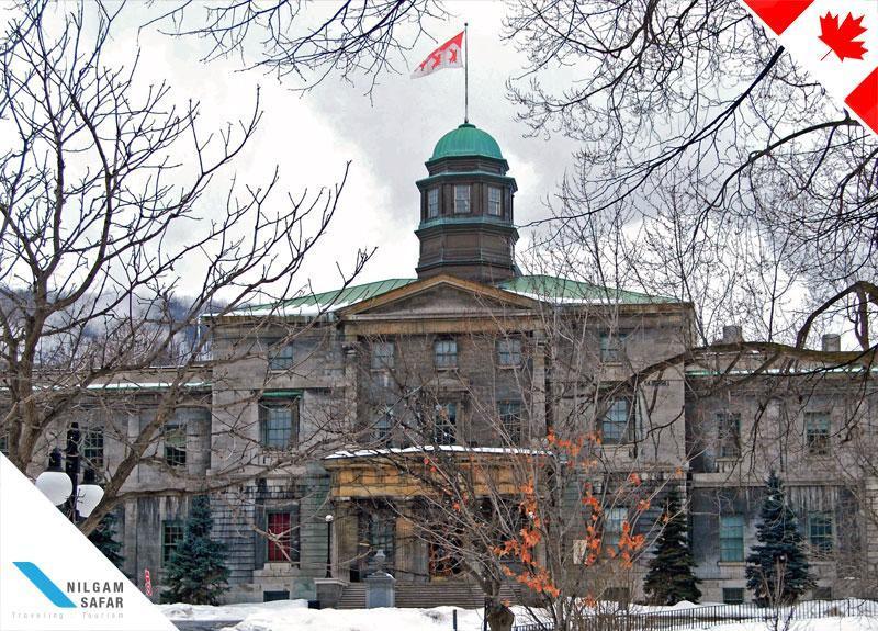 شرایط ادامه تحصیل در کانادا برای دانشجویان بین المللی