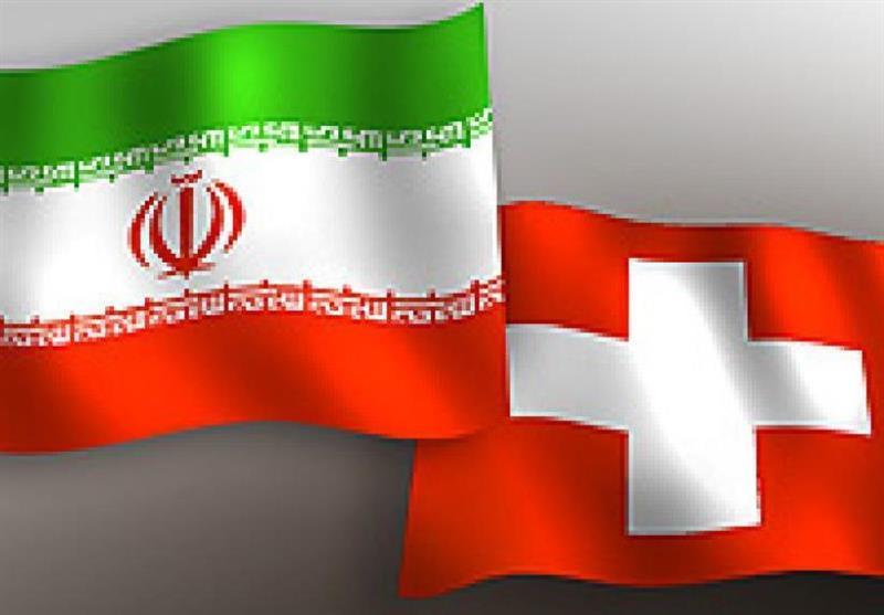 سفارت سوئیس در تهران: سازوکار اقتصادی برای ارسال اقلام بشردوستانه به ایران اجرایی می گردد