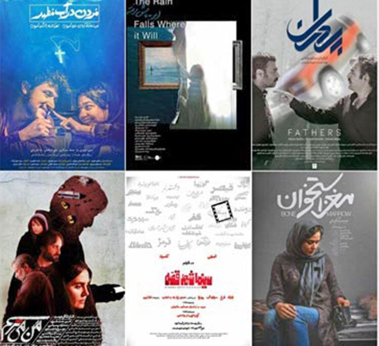 تنوع در ساختار، تفاوت در مضمون ، تولید شش فیلم جشنواره 38 با حمایت فارابی