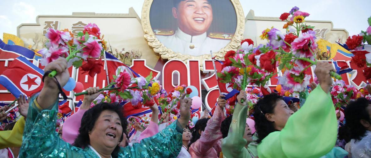 تصاویر رژه نظامی کره شمالی در هفتادمین سالگرد پیروزی حزب حاکم