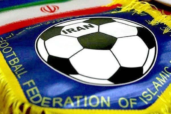 لیست کامل تمام کاندیدا های ریاست فدراسیون فوتبال اعلام شد