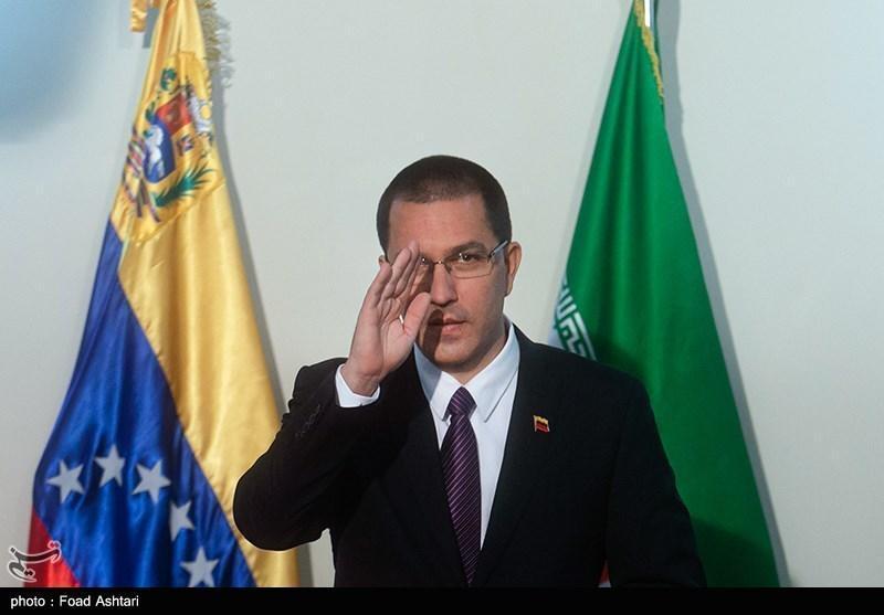 درخواست ونزوئلا برای تحقیق دادگاه بین المللی کیفری از مقامات آمریکایی