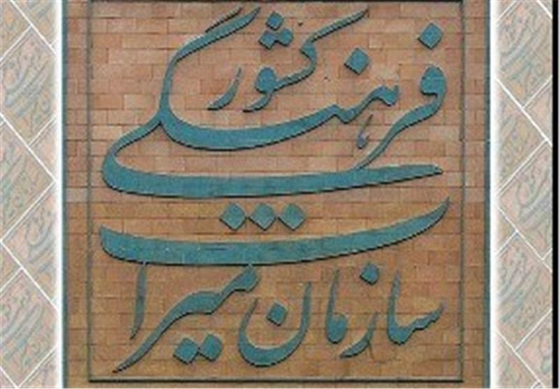 30 اقامتگاه بوم گردی در استان سمنان به بهره برداری می رسد