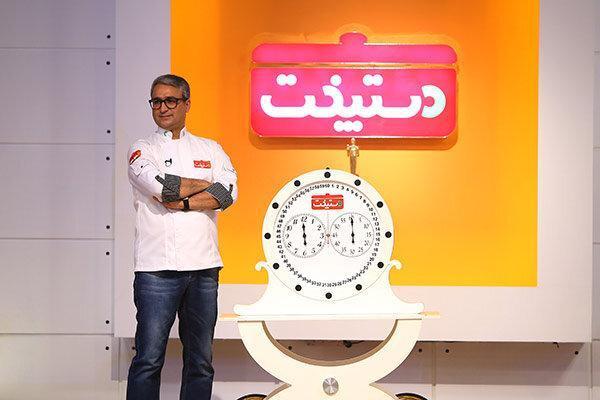 پخش آخرین قسمت از مسابقه دستپخت