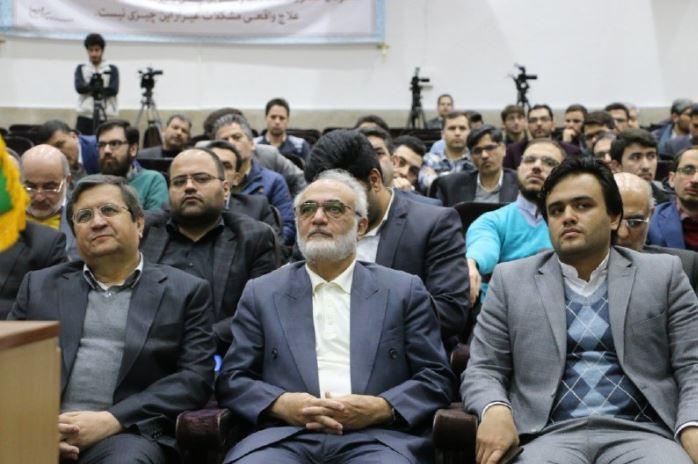 عملکرد بانک های خصوصی در اقتصاد ایران نمره قبولی نمی گیرد