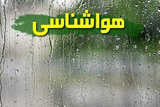 ورود سامانه بارشی جدید به ایران؛ یکشنبه