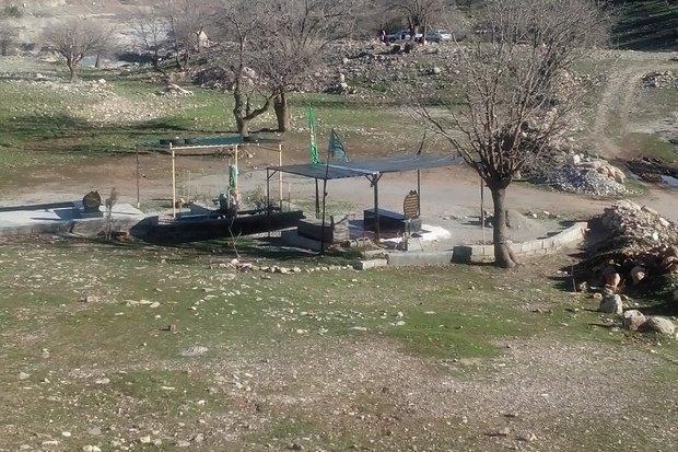 تنگه رازیانه؛ اثری ملی که محل دفن اموات شد