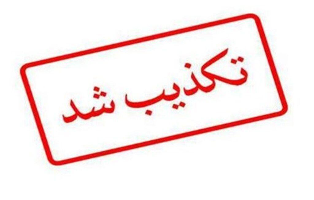 خبرنگاران تکذیب خبر جعلی منتسب به خبرنگاران خوزستان