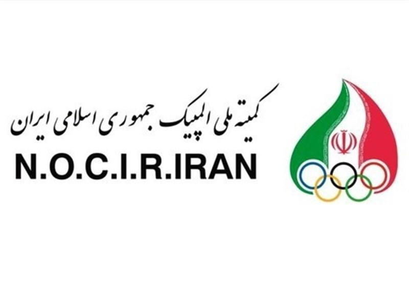 انتصاب سرپرست جدید روابط بین الملل کمیته ملی المپیک
