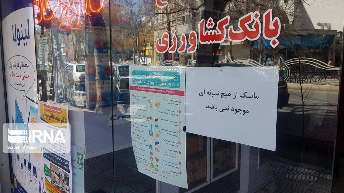 خبرنگاران گلایه رییس سازمان نظام پزشکی خراسان شمالی از بازار بیمار اقلام بهداشتی