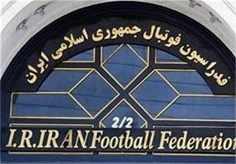 عدم ارسال نسخه انگلیسی به فیفا و ابهامات جدید درباره اساسنامه، شیطنت یا فدراسیون فوتبالِ غیرقانونی؟