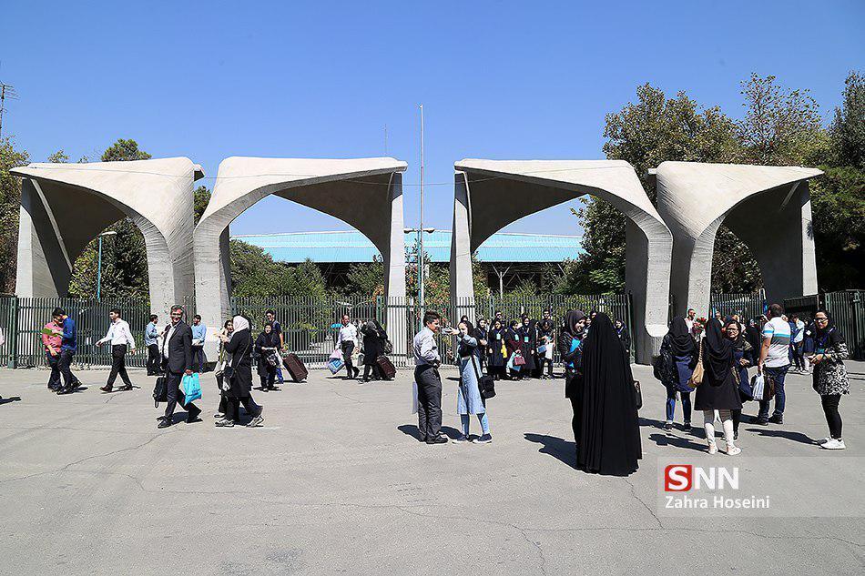 خدمات مشاوره غیرحضوری به دانشجویان دانشگاه تهران ارائه می شود