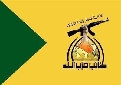 حزب الله عراق از طرح آمریکا برای حمله به پایگاه های مقاومت پرده برداشت