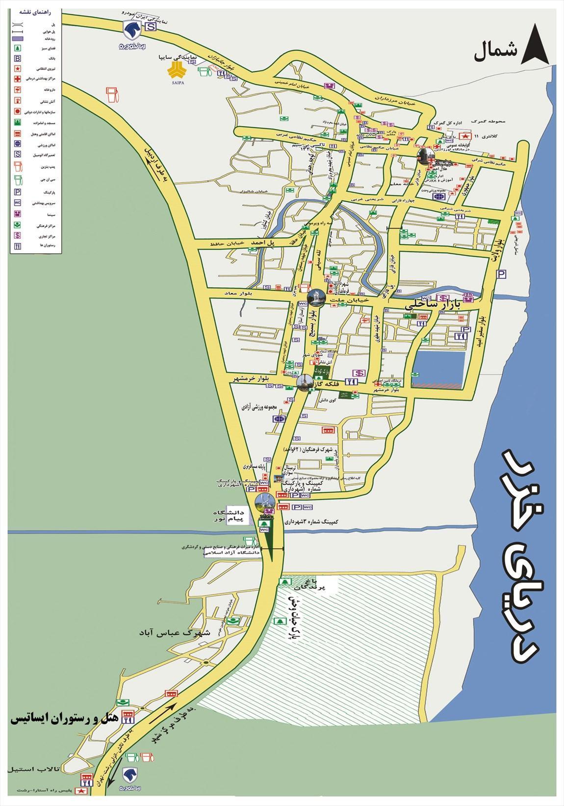 تاریخچه و نقشه جامع شهر آستارا در ویکی خبرنگاران