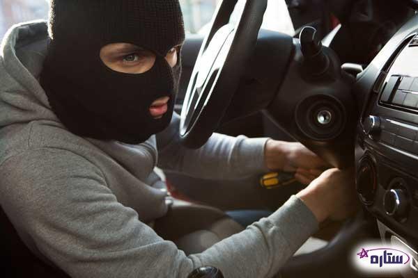 توصیه های لازم جهت پیشگیری از سرقت اتومبیل