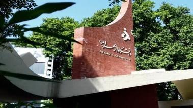 کاهش 66 درصدی هزینه استفاده از اینترنت دانشگاه الزهرا(س)