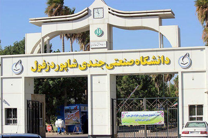 خبرنگاران ثبت نخستین کانون هماهنگی دانش، صنعت و بازار قندوشکر خوزستان