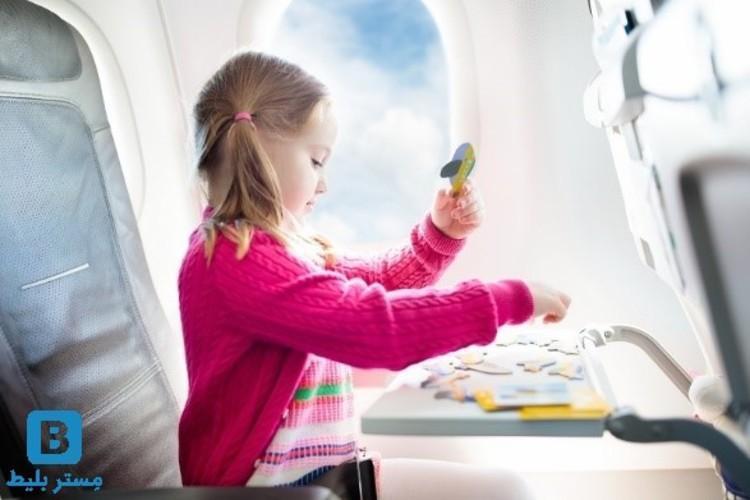 چرا بلیط هواپیما برای بچه ها ارزان تر است؟