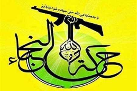 آمریکا مصرانه به دنبال بازگشت تروریسم به عراق است