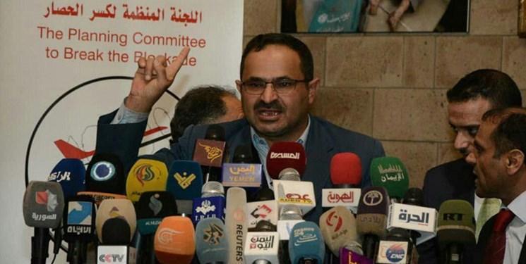 صنعاء: از ابتدای سال جاری 80 هزار نفر در یمن به وبا مبتلا شده اند