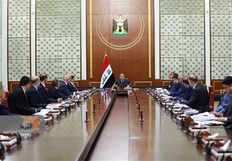 عراق، تصمیمات اتخاذ شده در اولین نشست هیئت دولت به ریاست الکاظمی