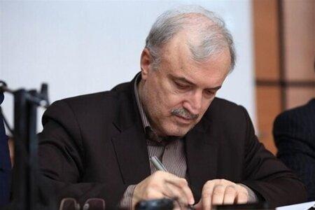 نماینده وزیر بهداشت در امور اجرایی بیماری کرونا در خوزستان منصوب شد