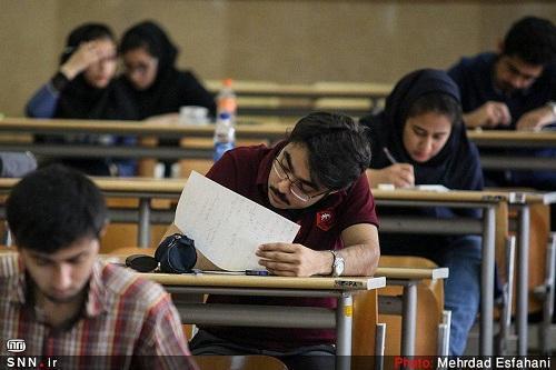 دانشگاه هرمزگان دانشجوی دکتری پذیرش می نماید