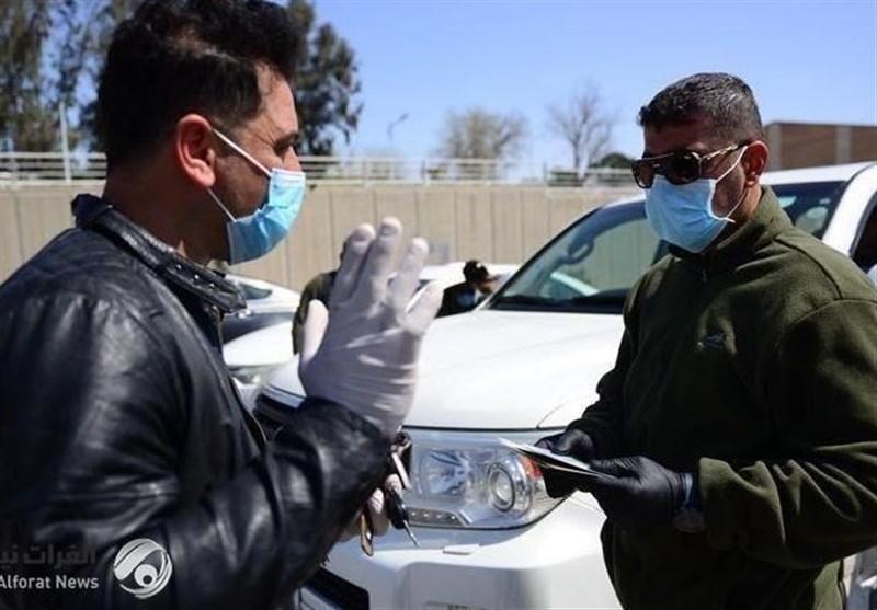 ثبت 150 مورد جدید ابتلا به کرونا در عراق؛ شمار فوتی ها به 127 نفر رسید