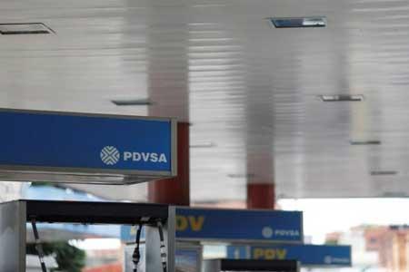 ابتکار خطرناک مردم ونزوئلا برای دور زدن کمبود بنزین