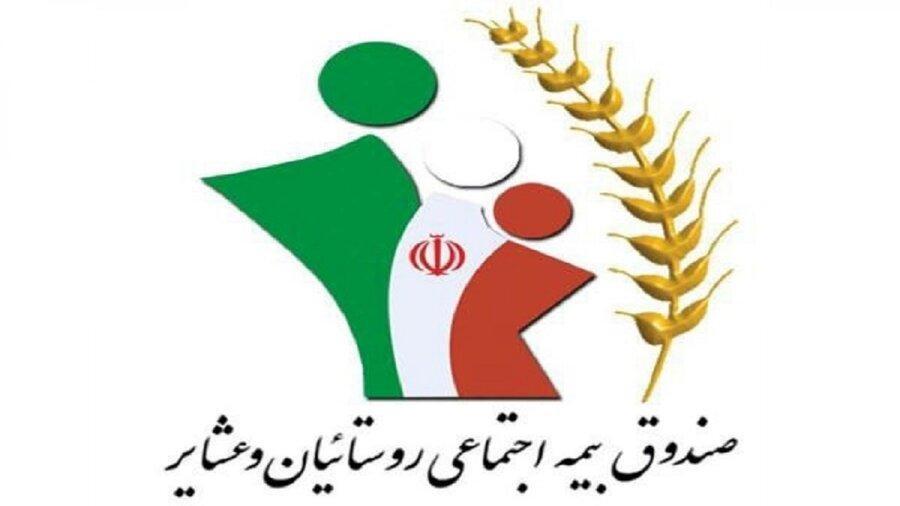 200 هزار روستایی و عشایر کرمان بیمه نیستند