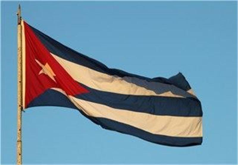 کوبا دستکاری سیاسی و فرصت طلبی آمریکا در موضوع تروریسم را محکوم کرد