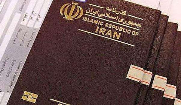 ماجرای قرار دادن تراشه در گذرنامه های ایران ، ردیابی و شنود صاحبان گذرنامه امکانپذیر است؟