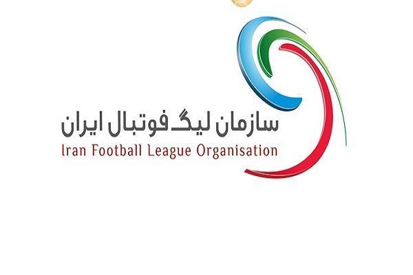 اعلام زمان آغاز مسابقات لیگ های دسته دو و سه فوتبال، تمهیدات لازم برای پیشگیری از کرونا
