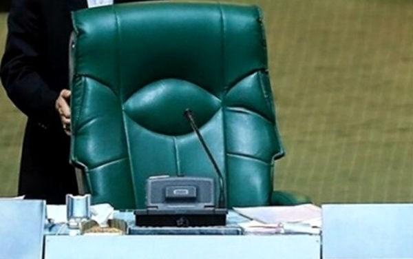 نامزدهای ریاست و نایب رئیسی مجلس یازدهم معین شدند