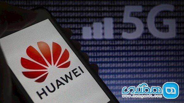 سهم 33 درصدی هوآوی از بازار جهانی گوشی های 5G با فروش 15 میلیون دستگاه در سه ماهه اول 2020 میلادی