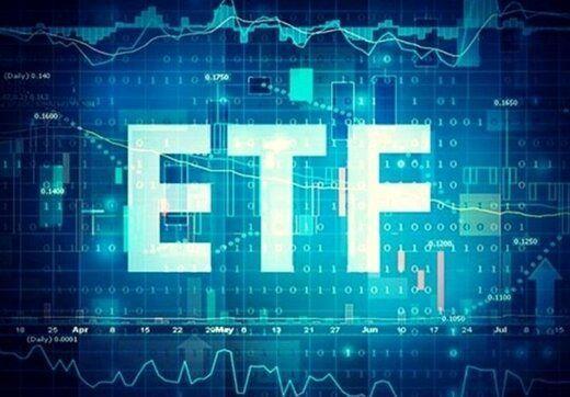 ارزش احتمالی صندوق ETF جدید