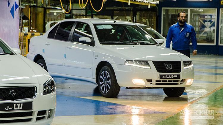 خبر مهم مدیرعامل ایران خودرو برای خریداران