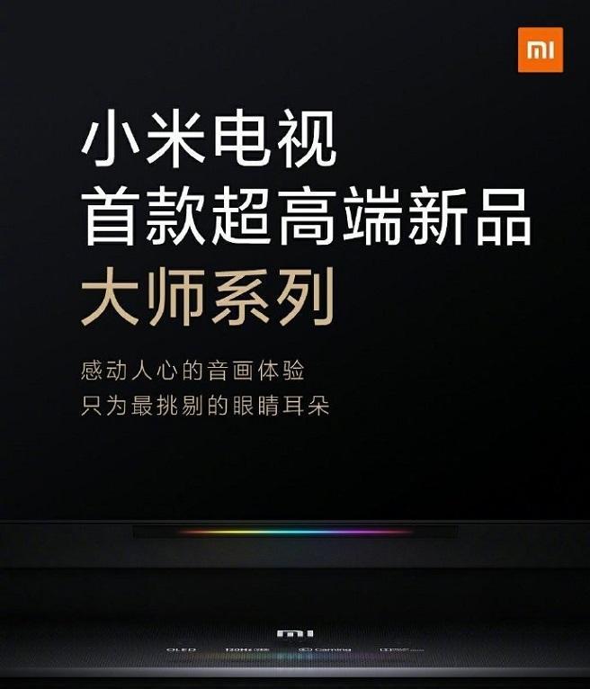 تلویزیون OLED شیائومی به جنگ LG و Samsung می رود