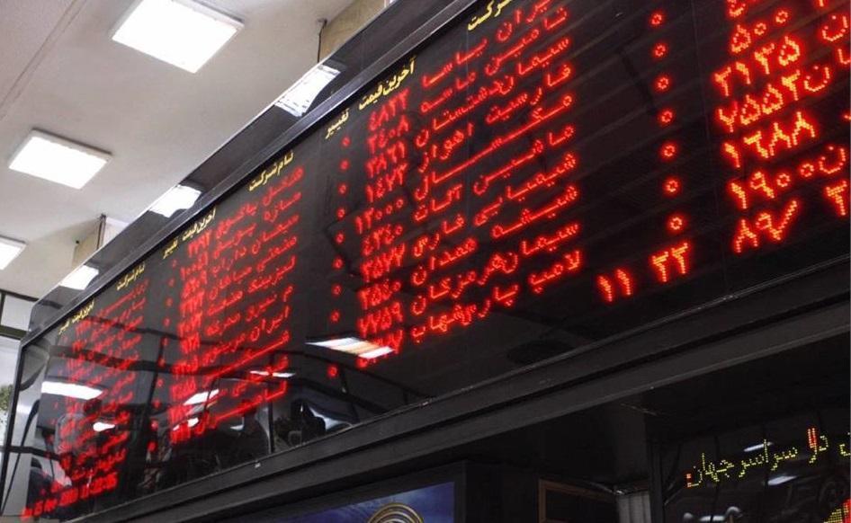 رشد 31 هزار واحدی شاخص بورس تهران، معاملات بورس و فرابورس 22 هزار میلیارد شد