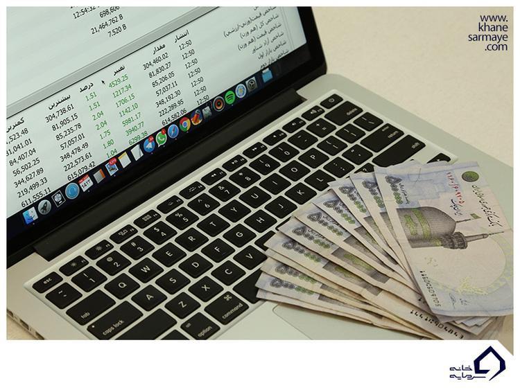 سرمایه گذاری را اصولی و حرفه ای بیاموزید و ثروتمند شوید