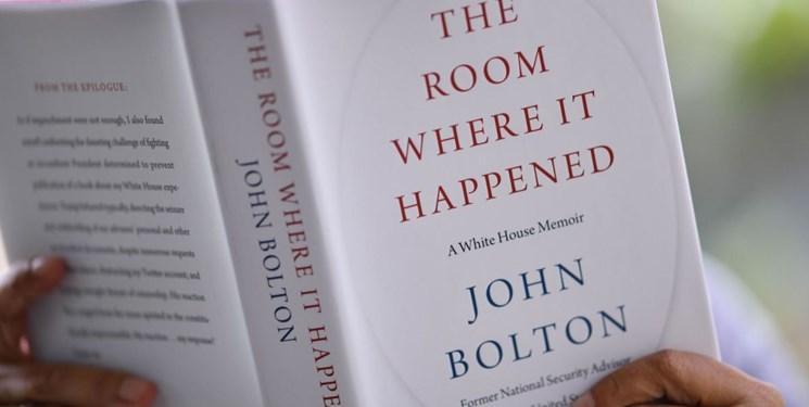 کتاب بولتون در فهرست پرفروش ترین کتابهای آمازون نهاده شد